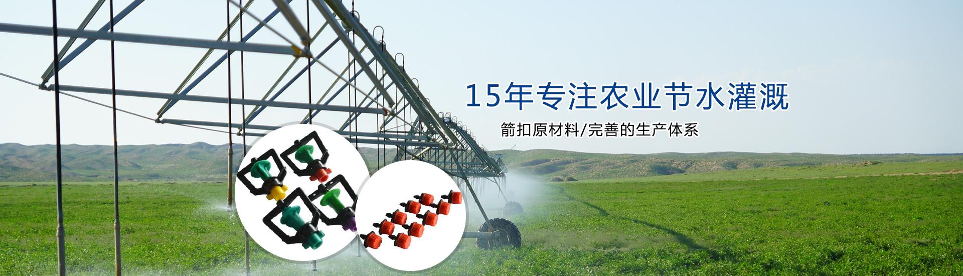 地埋喷灌,自动化灌溉,智能灌溉,石家庄地埋喷灌,石家庄自动化灌溉,石家庄智能灌溉